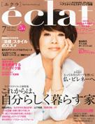 eclat201207