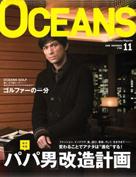oceans200811