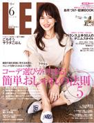 sls_lee0705