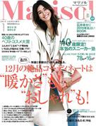 sls_maeisol1501