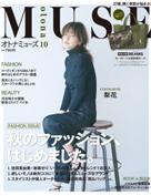 sls_muse