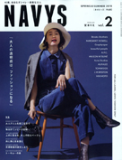 sls_navys1907