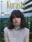 sls_kurashi1807.jpg