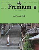 sls_&premium1808.jpg